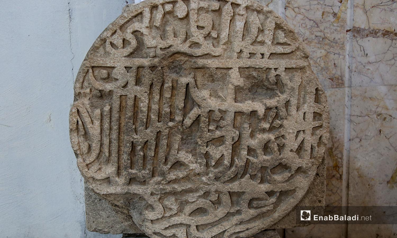 لوح حجري كتب عليه بلغة قديمة داخل متحف مدينة إدلب شباط 2021 (عنب بلدي - يوسف غريبي)