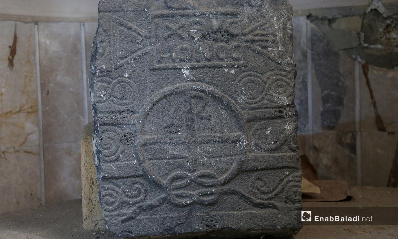 حجر قديم  نقش عليه   داخل متحف مدينة إدلب شباط 2021 (عنب بلدي - يوسف غريبي)