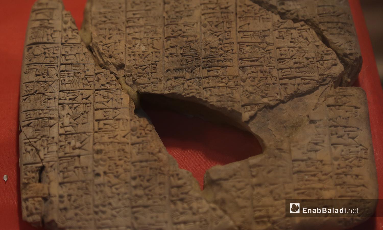 لوح طيني مكتوب عليه نصوص أثرية قديمة  داخل متحف مدينة إدلب شباط 2021 (عنب بلدي - يوسف غريبي)