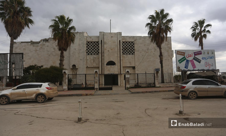 مشهد عام للواجهة الخارجية لمتحف مدينة إدلب شباط 2021 (عنب بلدي - يوسف غريبي)