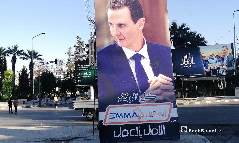 لوحات تخص حملة - رئيس النظام السوري بشار الأسد- الانتخابية في أحد شوارع مدينة حلب .أيار 2021 (عنب بلدي/ صابر الحلبي)