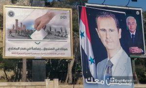 لافتات طريقية للحملة الانتخابية الرئاسية في مدينة حلب - أيار 2021 (عنب بلدي/ صابر الحلبي)