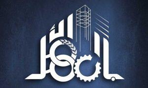شعار حملة العمل بالأمل الانتخابية لرئيس النظام السوري بشار الأسد (صفحة الحملة/ فيس بوك)