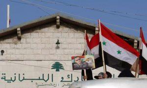 انسحاب جيش النظام السوري من لبنان عام 2005 (AFP)