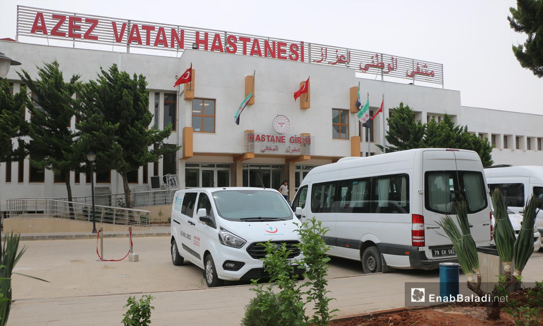 مشفى اعزاز الوطني - 6 أيار 2021 (عنب بلدي/ وليد عثمان)