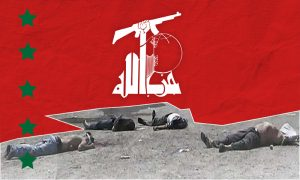 """جثث للقتلى في ساحة البيضا في بانياس على يد ميليشا """"الدفاع الوطني"""" و""""حزب الله"""" وقوات النظام السوري - 2 أيار 2013 (تعديل عنب بلدي)"""