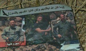 المناشير التي ألقاها الجيش الإسرائيلي على قرى وبلدات القنيطرة تحمل صور قياديين من حزب الله واللواء 90 - 27 أيار 2021 (ناشطون)