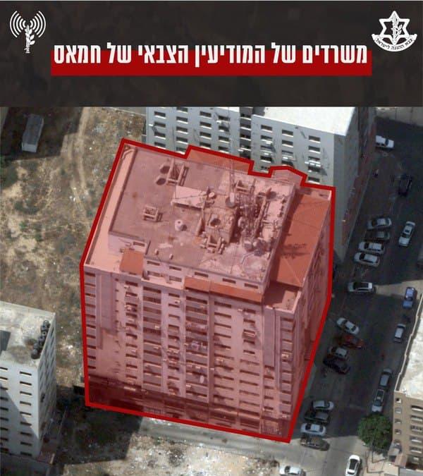 برج الجلاء الذي دمرته الغارات الإسرائيلية (الجيش الإسرائيلي)