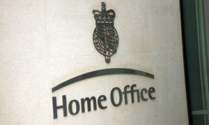 مبنى الداخلية البريطانية (Alamy Stock Photo)