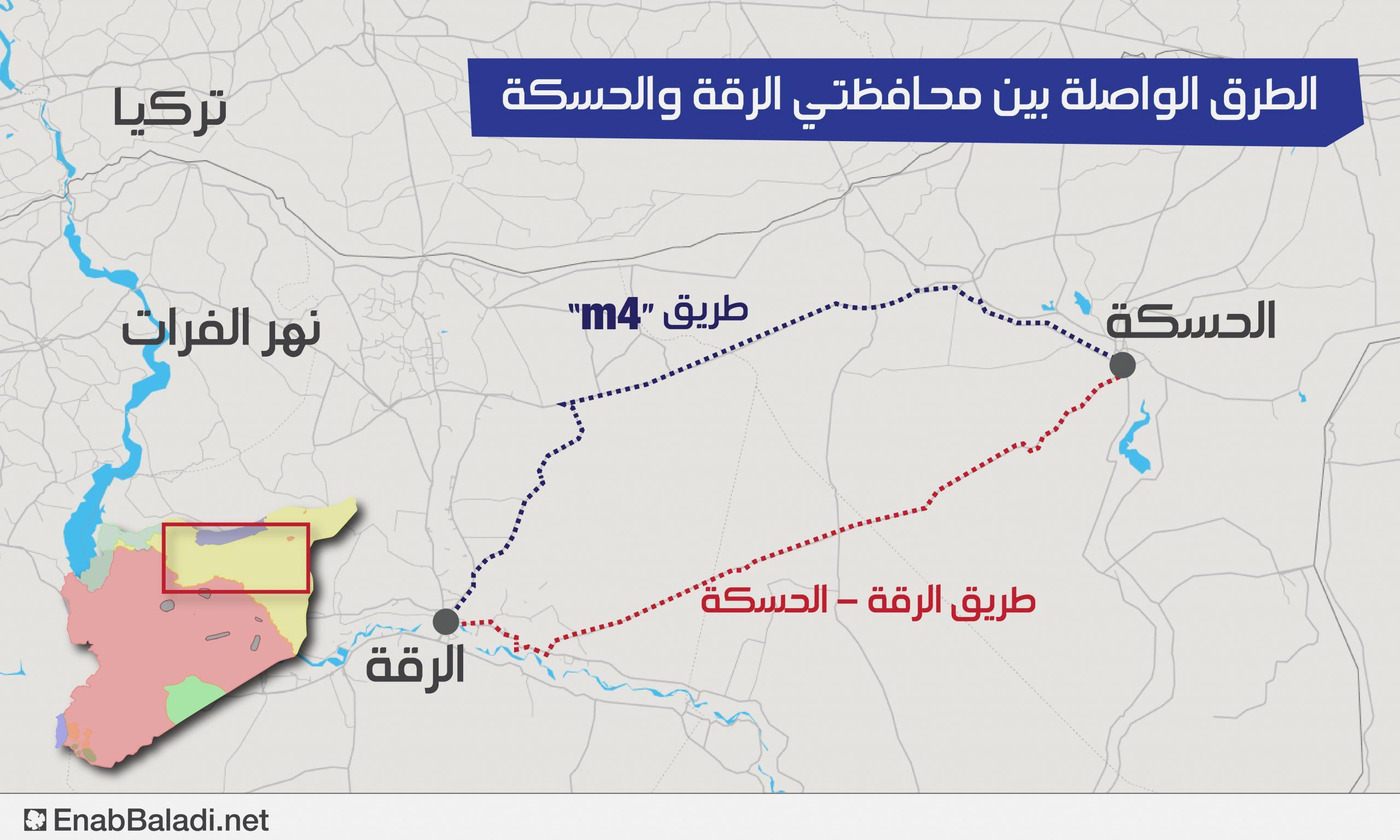 خريطة توضح الطرق الواصلة بين محافظتي الرقة والحسكة (عنب بلدي)