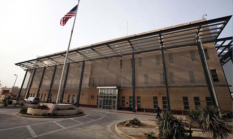 السفارة الأمريكية في بغداد 8 من تموز (وكالة الأنباء العراقية)
