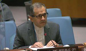سفير ومندوب الجمهورية الاسلامية الايرانية الدائم لدى منظمة الامم المتحدة مجيد تخت روانجي في جلسة لمجلس الأمن