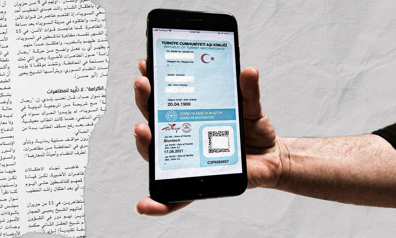 شهادة تلقي لقاح كورونا في تركيا (عنب بلدي)