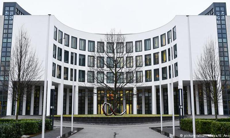 مبنى الادعاء العام الاتحادي في مدينة كارلسروة الألمانية (DW)