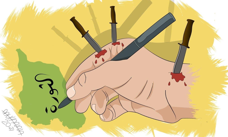 كاريكاتير للرسامة هديل اسماعيل (المركز الصحفي السوري)