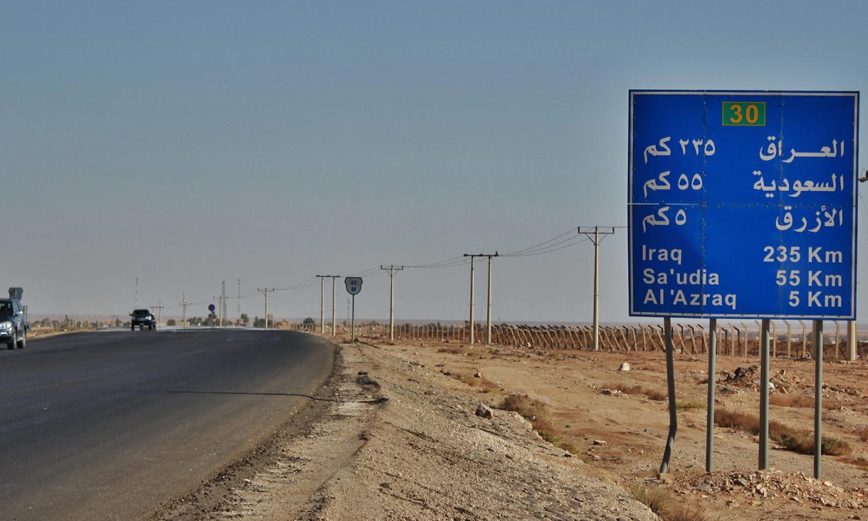 الحدود الأردنية_ السعودية (صحيفة حبر)