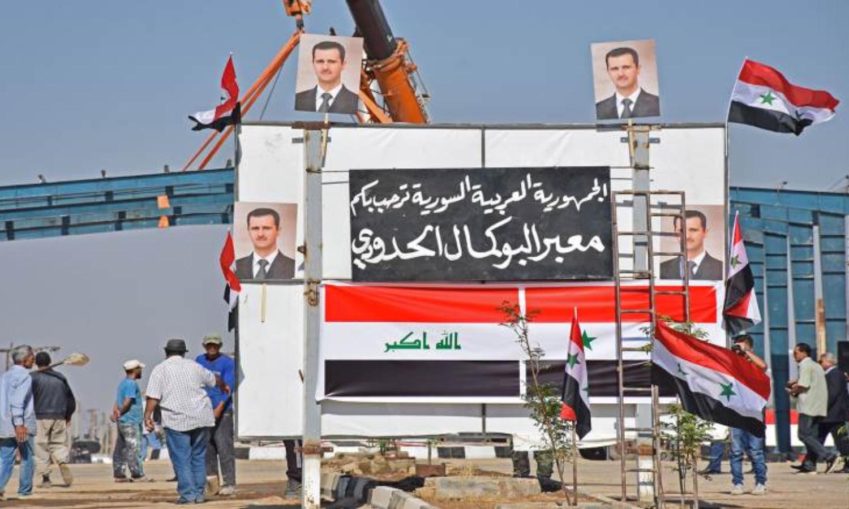 """معبر """"البوكمال"""" على الحدود السورية_ العراقية (Getty)"""