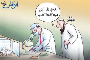 """كاريكاتير ساخر لصحيفة """"الوطن"""" انتقده الوزير عمرو سالم"""