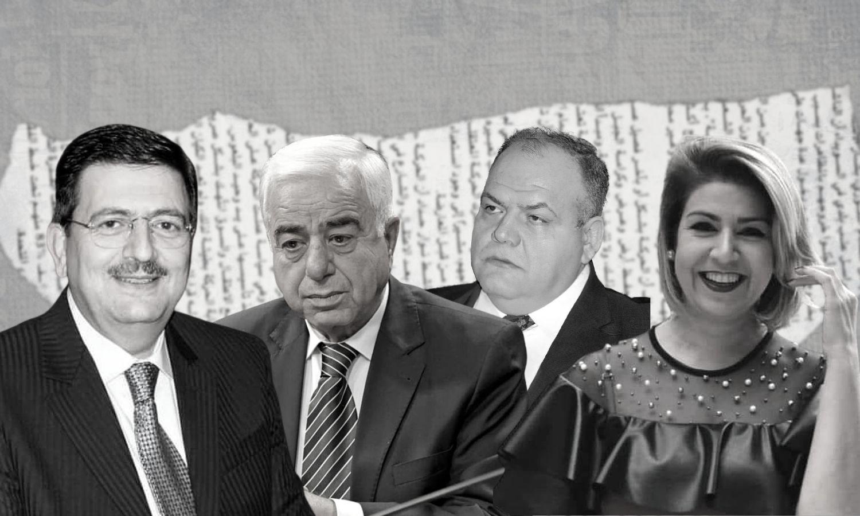 الوزراء الجدد في حكومة النظام السوري عام 2021 (تعديل عتب بلدي)