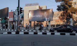 ساحة جامعة حلب- أيار 2021 (عدسة شاب دمشقي)