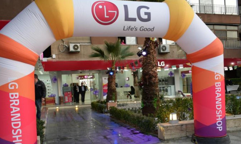 """صالة بيع لشركة """"LG"""" في دمشق (صوت العاصمة)"""