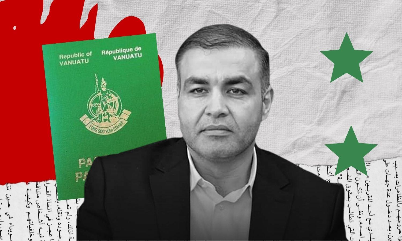 رجل الأعمال السوري عامر تيسير خيتي (تعديل عنب بلدي)
