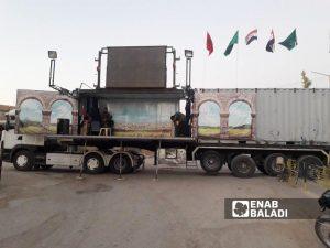 كرفان متنقل يستخدمه المركز الثقافي الإيراني في أنشطته وفعالياته