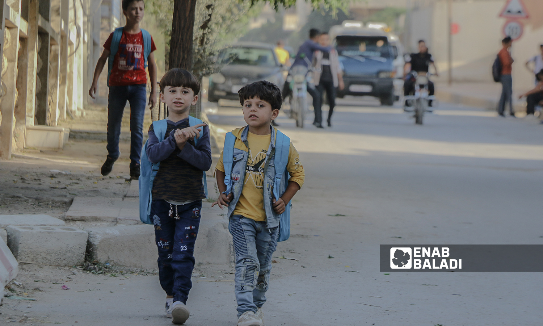 طالبان في المرحلة الابتدائية يتجهان إلى المدرسة صباحًا مع بداية العام الدراسي الجديد في ريف حلب الشمالي - مدينة اعزاز - 22 أيلول 2021 (عنب بلدي / وليد عثمان)