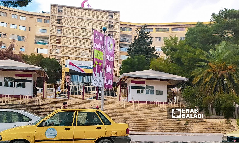 مدخل مشفى جامعة حلب - 18 تموز 2021 ( عنب بلدي / صابر الحلبي )