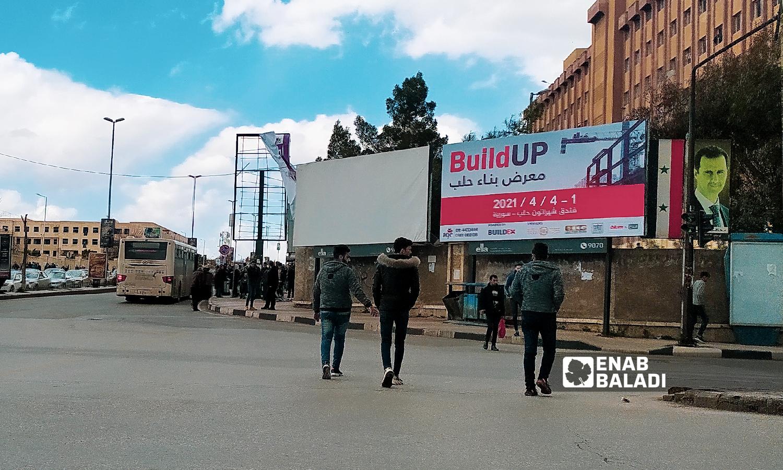 منطقة السكن الجامعي في مدينة حلب - 18 تموز 2021 ( عنب بلدي / صابر الحلبي )