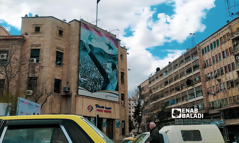 ساحة سعد الله الجابري مدخل السورية للاتصالات في مدينة حلب - 18 تموز 2021 ( عنب بلدي / صابر الحلبي )