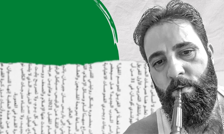 """القيادي في ميليشيات """"اللجان الشعبية"""" التابعة للنظام السوري، حسين أبو حبلة (تعديل عنب بلدي)"""