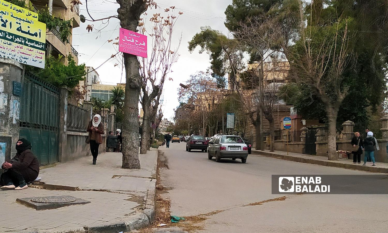 شارع بجانب محطة بغداد في مدينة حلب - 18 تموز 2021 ( عنب بلدي / صابر الحلبي )
