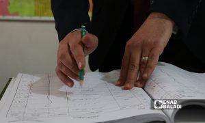 توثيق سجلات المتقدمين لتصديق شهاداتهم في مركز خدمة المواطن في غازي عنتاب (عنب بلدي)