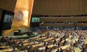 الاجتماع السنوي الـ 75 للأمم المتحدة (سبوتنيك)