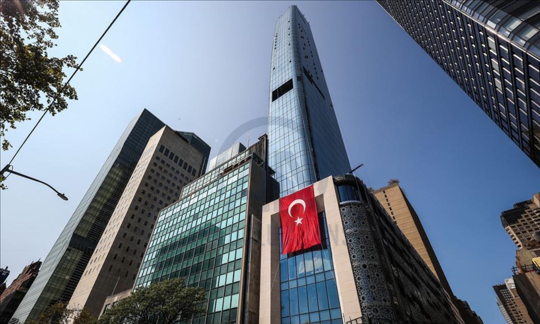 """""""البيت التركي"""" في نيويورك (الأناضول)"""