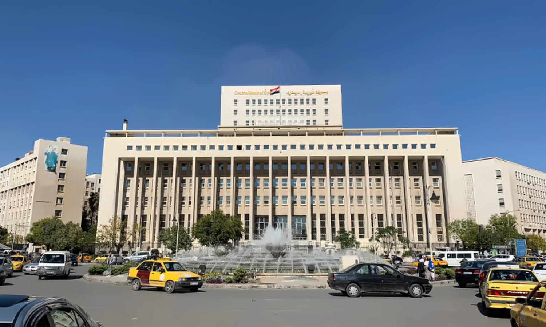 مصرف سوريا المركزي (اقتصاد)