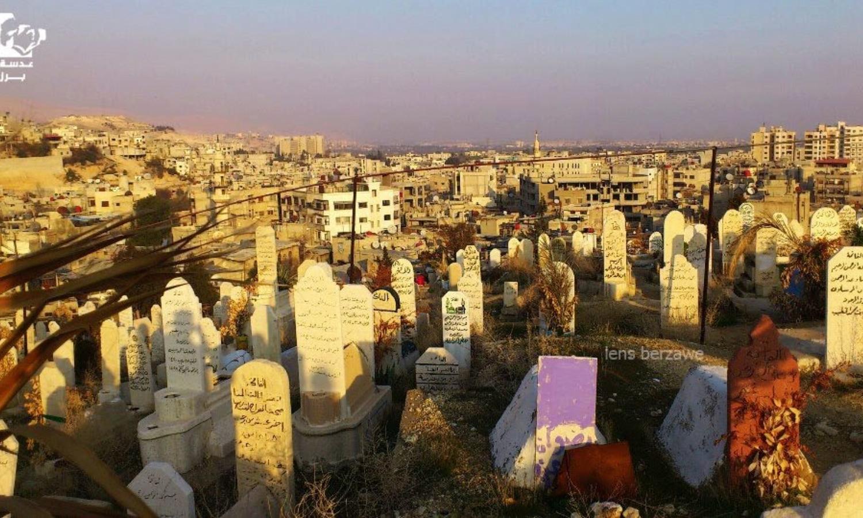 مقبرة برزة (عدسة شاب برزاوي)