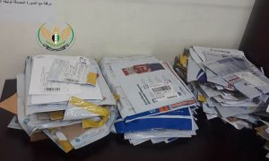 وثائق المتقدمين لتصديق شهاداتهم في مركز خدمة المواطن في غازي عنتاب (الحكومة المؤقتة)