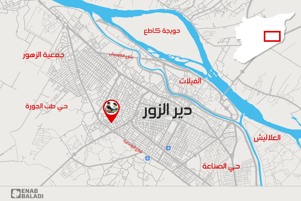 موقع المركز الثقافي الإيراني في دير الزور