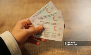 بطاقات شخصية تركية (عنب بلدي/يوسف حمص)