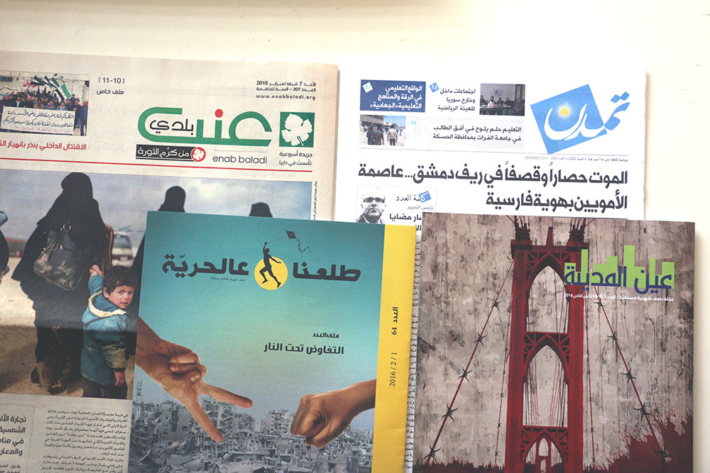 syrian newspapers