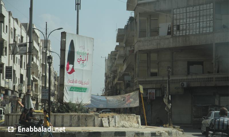 (Idlib city center – June 22nd, 2016 – Enab Baladi)