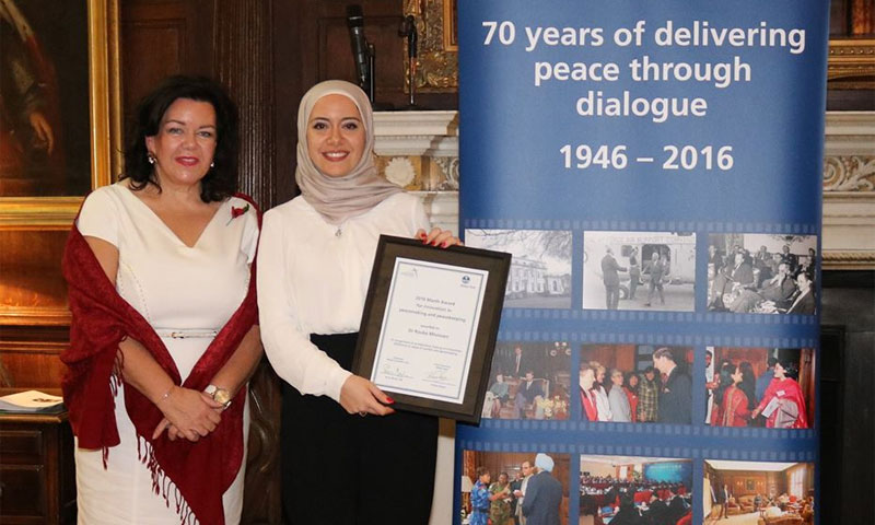 Rouba Mhaissen wins the 2016 Marsh Award - 13 November (Facebook)