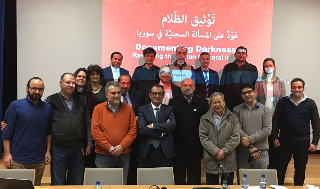 """Participants at the conference """"Documenting Darkness"""" in Switzerland, 14 December 2016 (Enab Baladi)"""