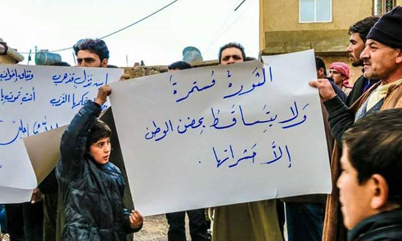 Protests in Idlib in support of Aleppo, 2 December 2016 (Enab Baladi)