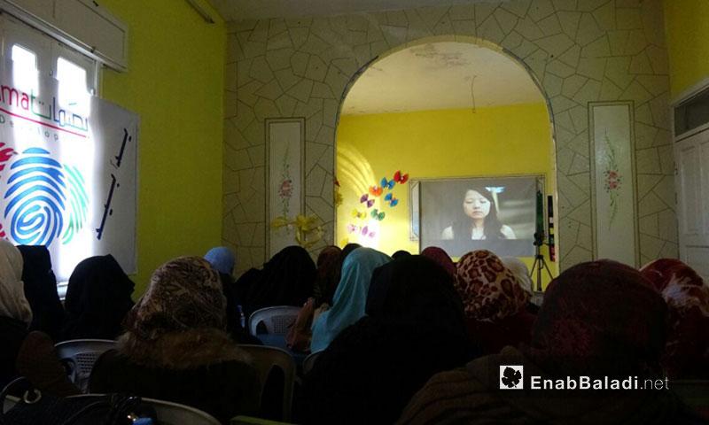 Symposium on violence against women in Idlib, Saturday 16 December 2016 (Enab Baladi)