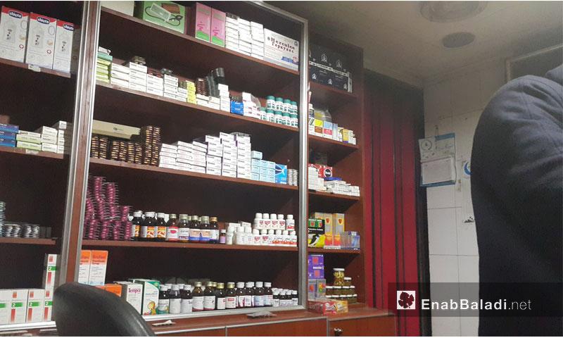 One of the pharmacies in Douma City in eastern al-Ghouta, 18 January 2017 (Enab Baladi)