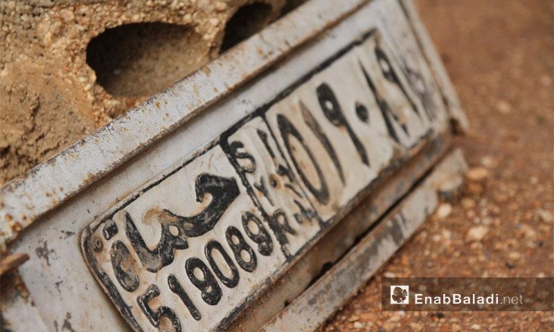 Car number plate (Enab Baladi)