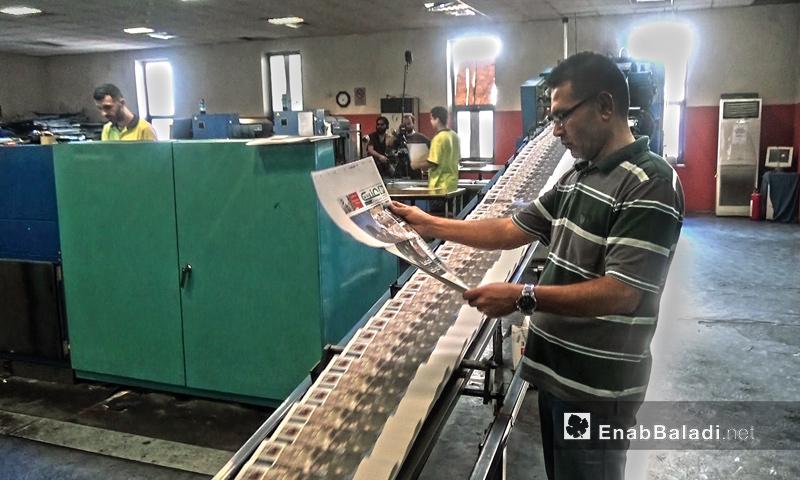 Printing Enab Baladi's newspaper, 2016 (Enab Baladi)